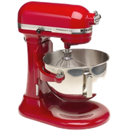KitchenAid Artisan Mixer {Giveaway}