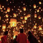 Lantern Fest {Giveaway}